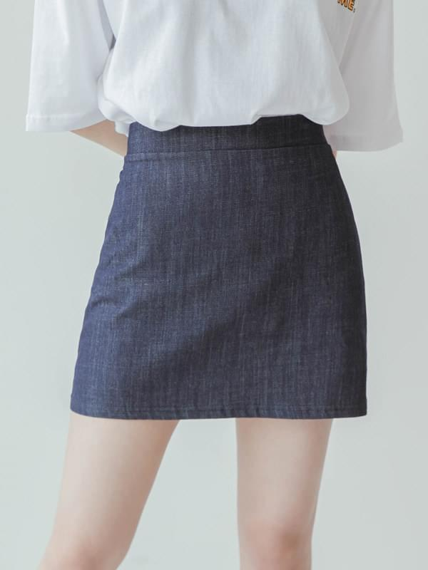 Basic Bending Blue Skirt