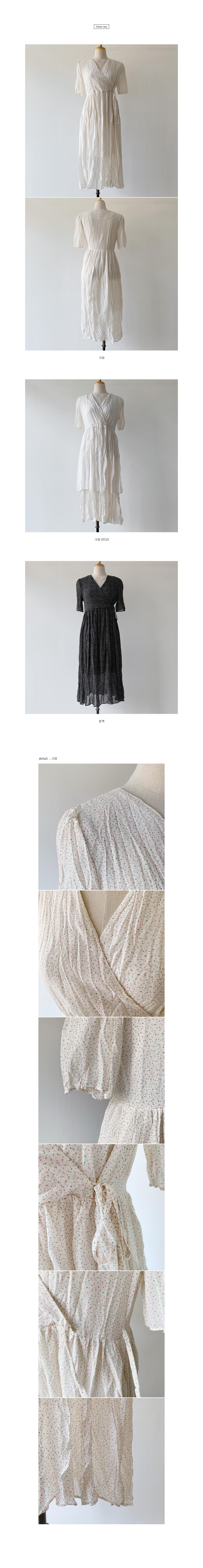 Sugar Dot Wrap Dress
