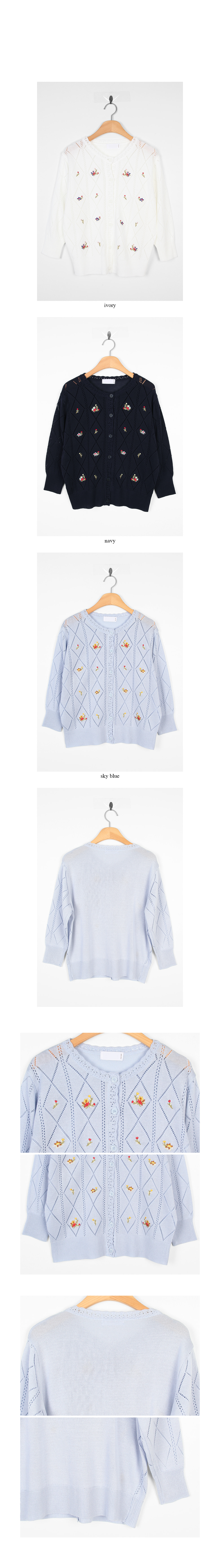 flower diamond knit cardigan (navy)