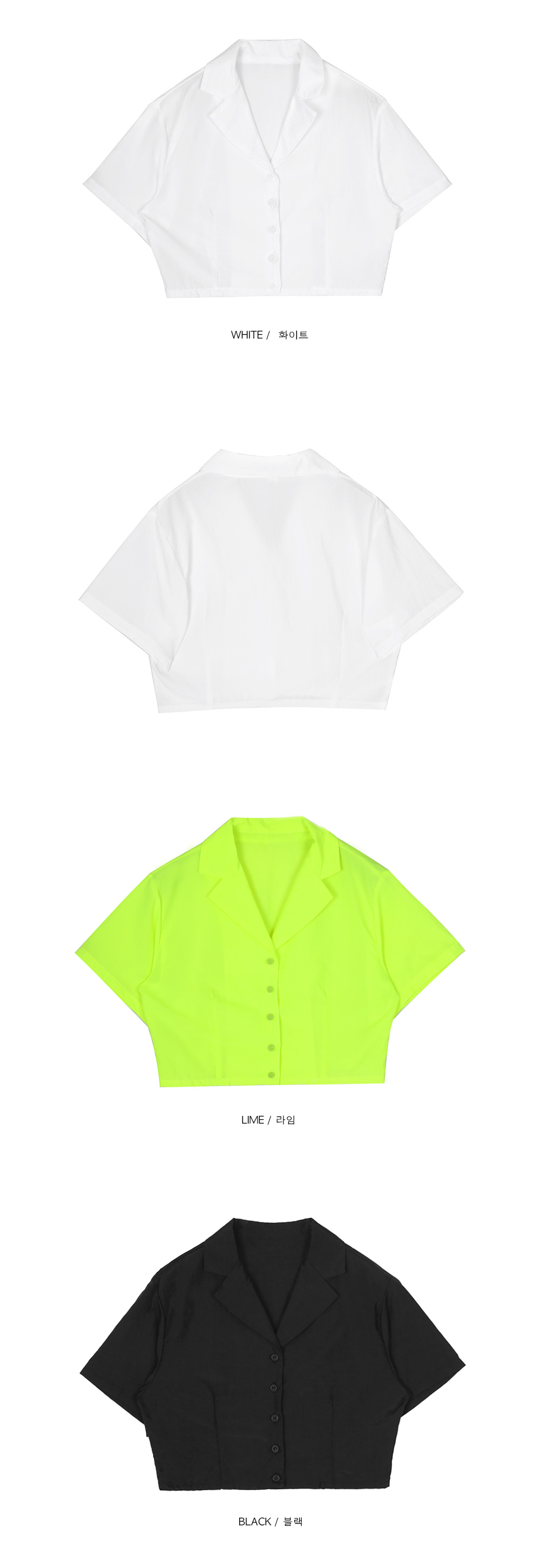 collar crop shirts - woman