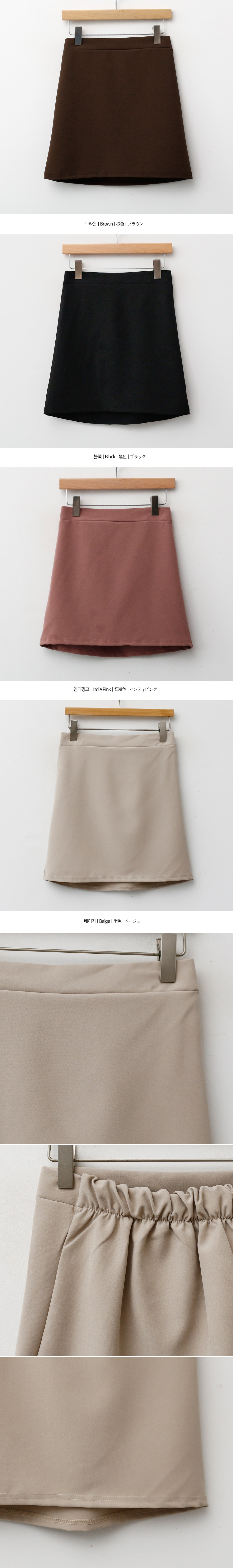 French mini skirt