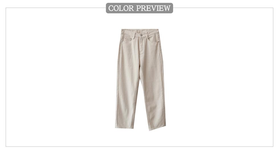 Cream Standard Pants