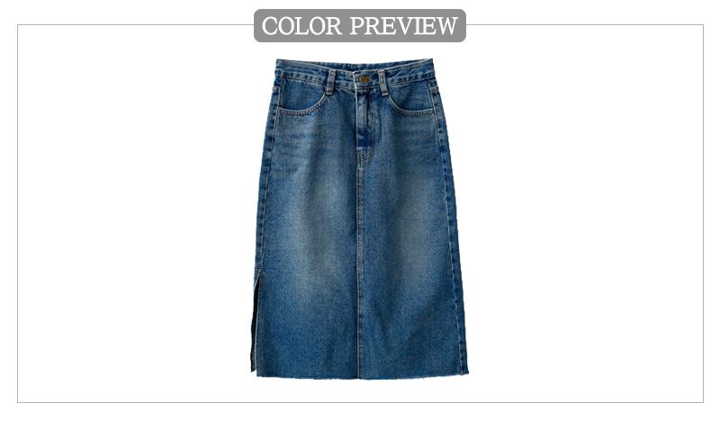 Side trim skirt