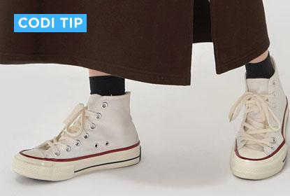 흰색 신발을 일주일 동안 코디한다면?