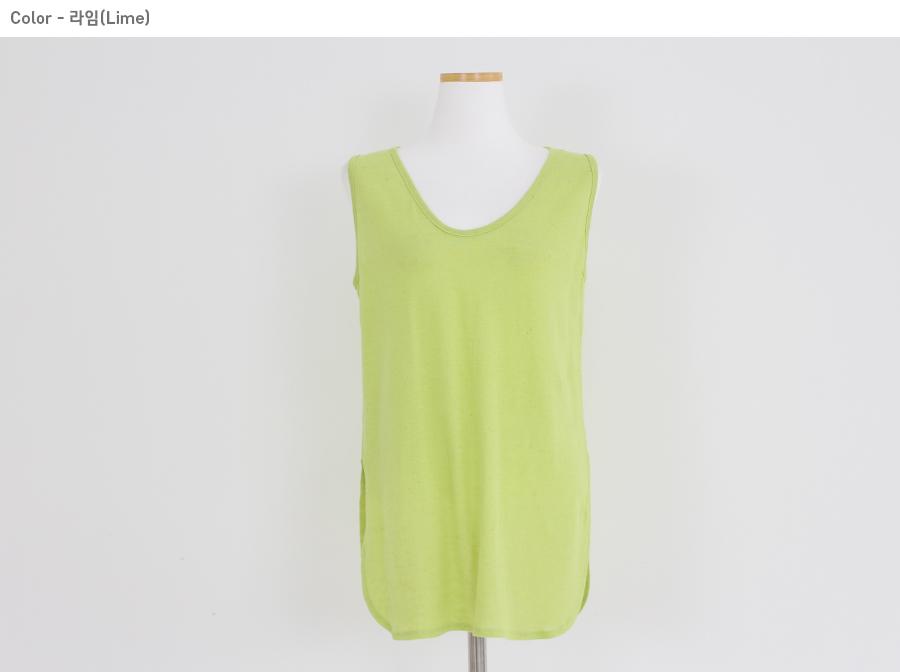 Cool Lime Sleeve