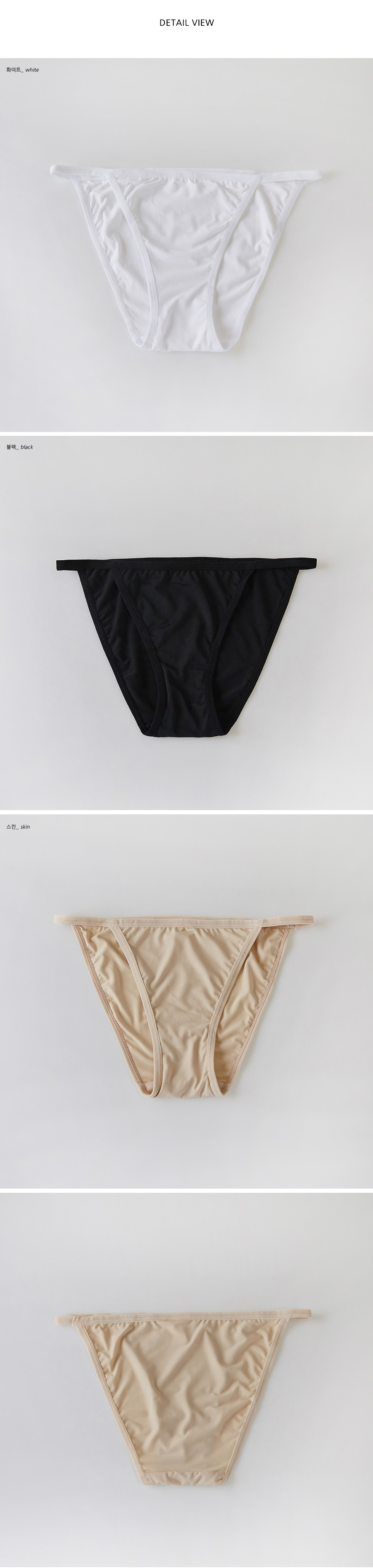 3 color basic inner panty