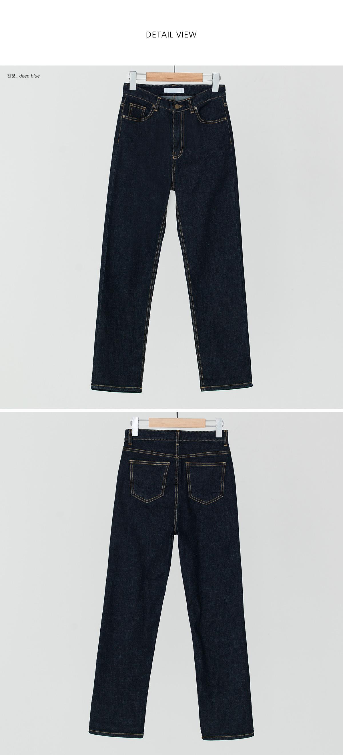 deep high-waist denim pants