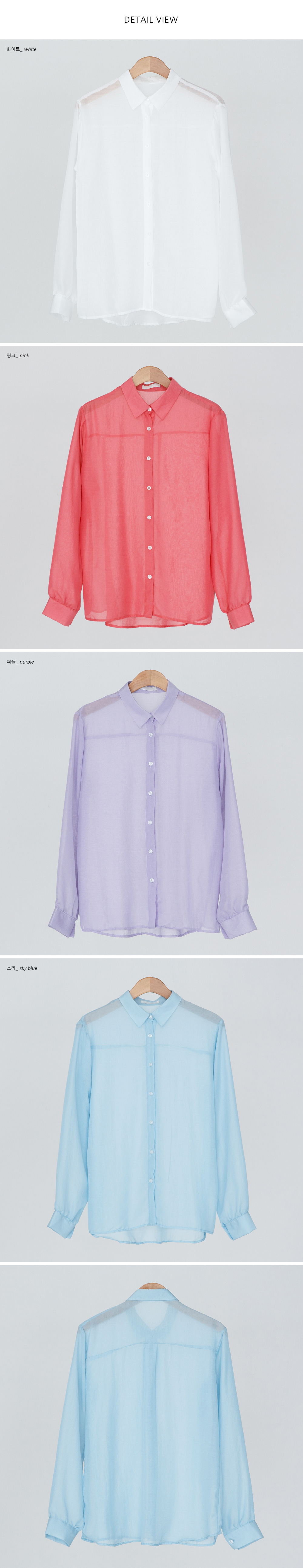 loose fit see-through shirts