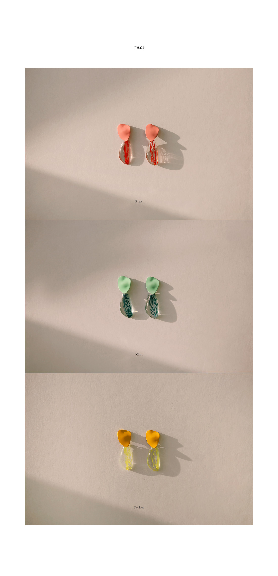 STELL COLOR LINE DROP EARRING