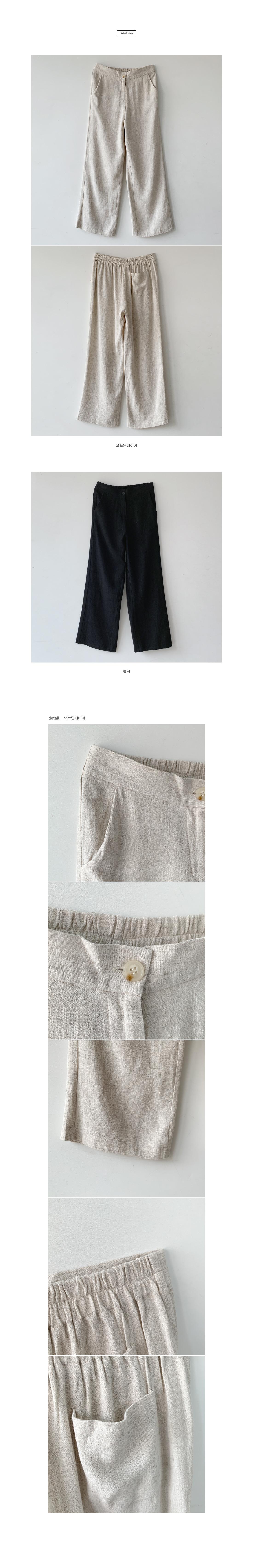 Ocean Banding Linen Slacks