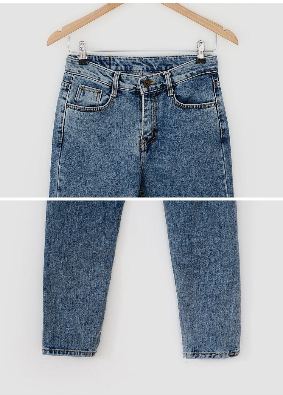 Tiens Denim Pants