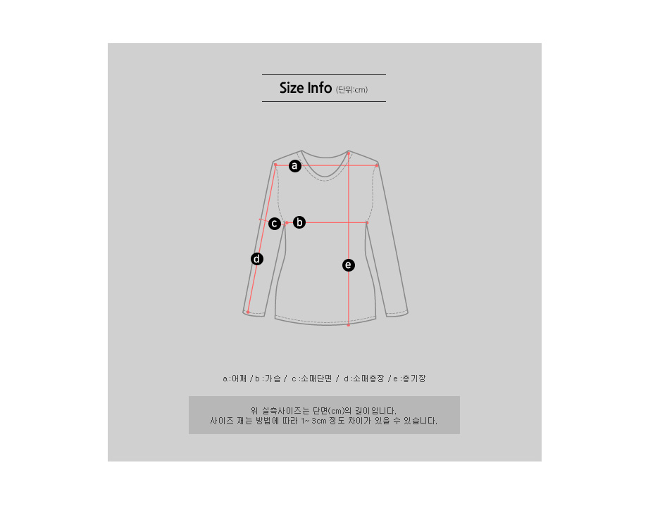 Enfora Shirring T-Shirt