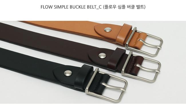 Flow simple buckle belt_C