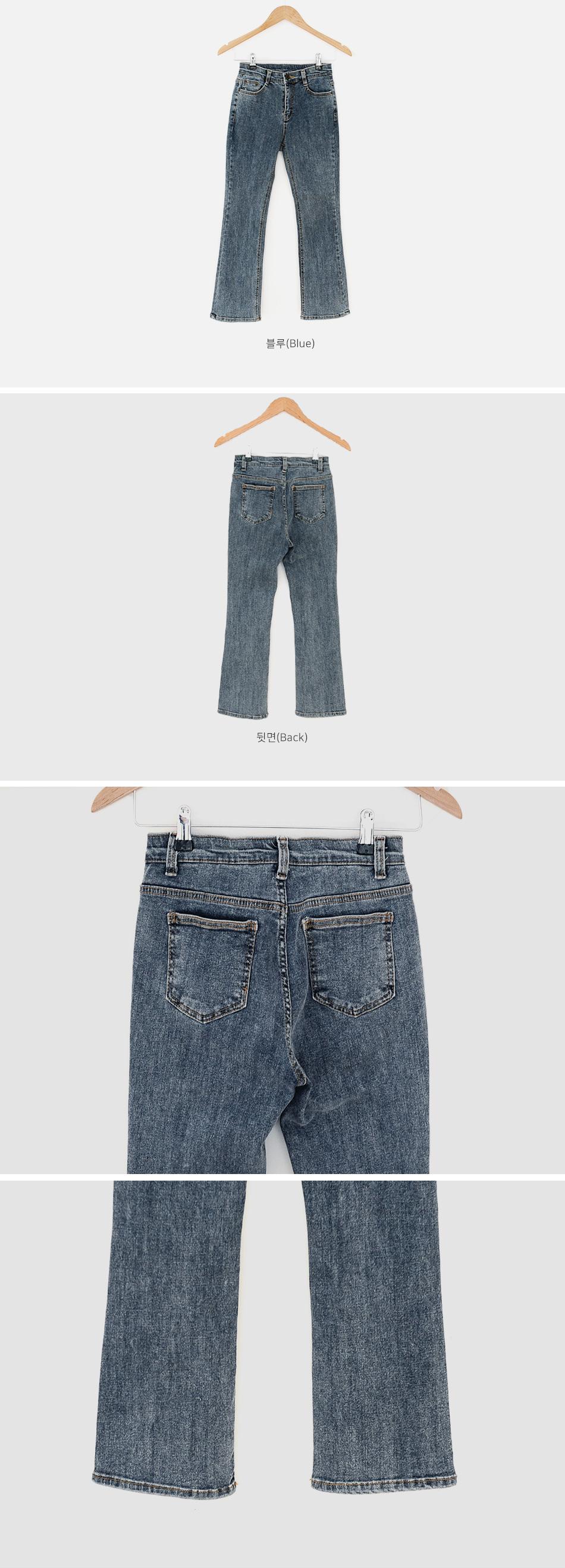 LOPIEN Hidden Bending Denim Pants