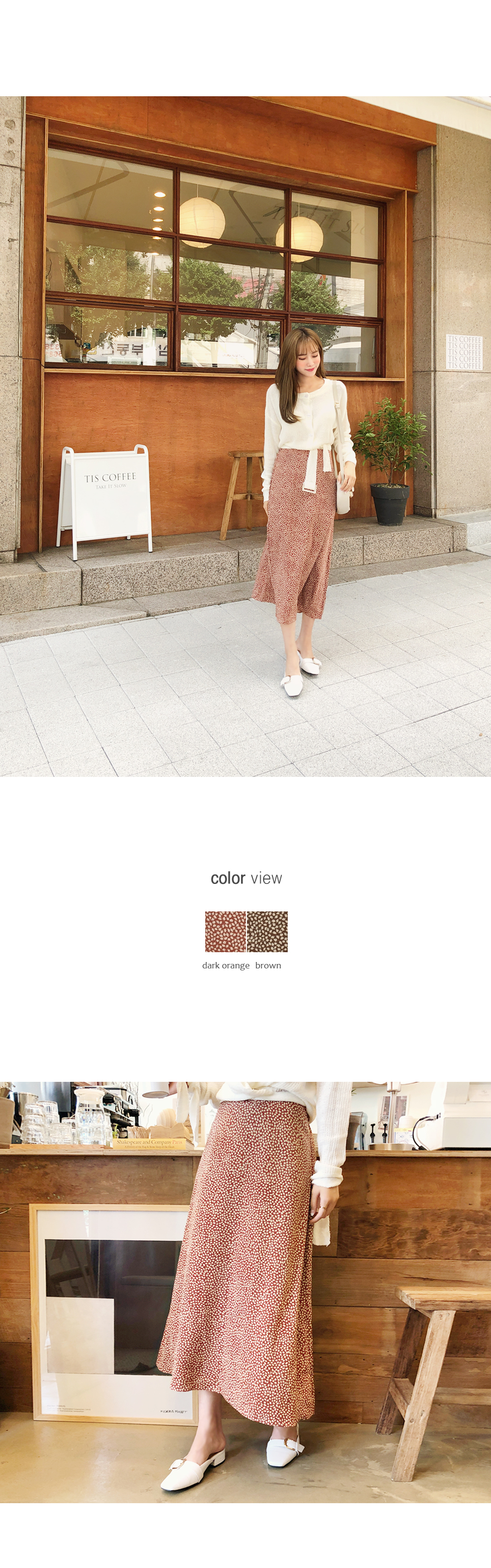 Calm leaf skirt