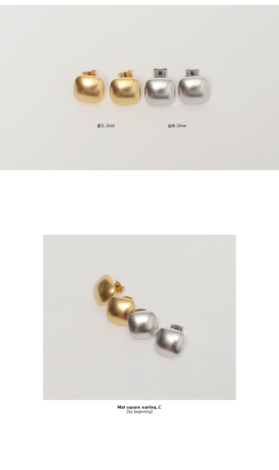 Mat square earring_C