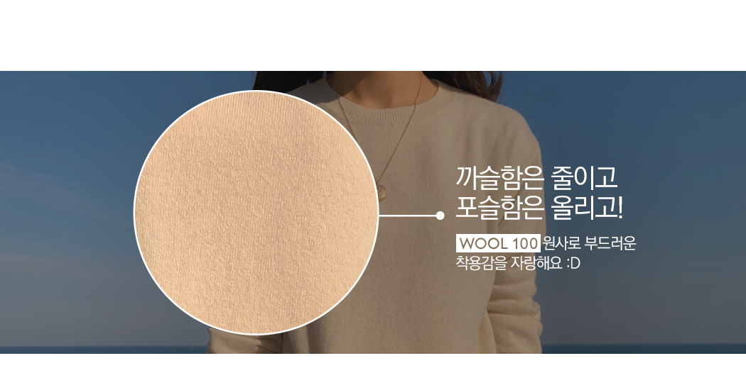 High quality wool 100 knit