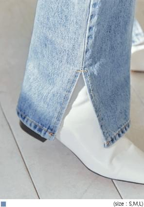 NITA SLIT LONG DENIM PANTS