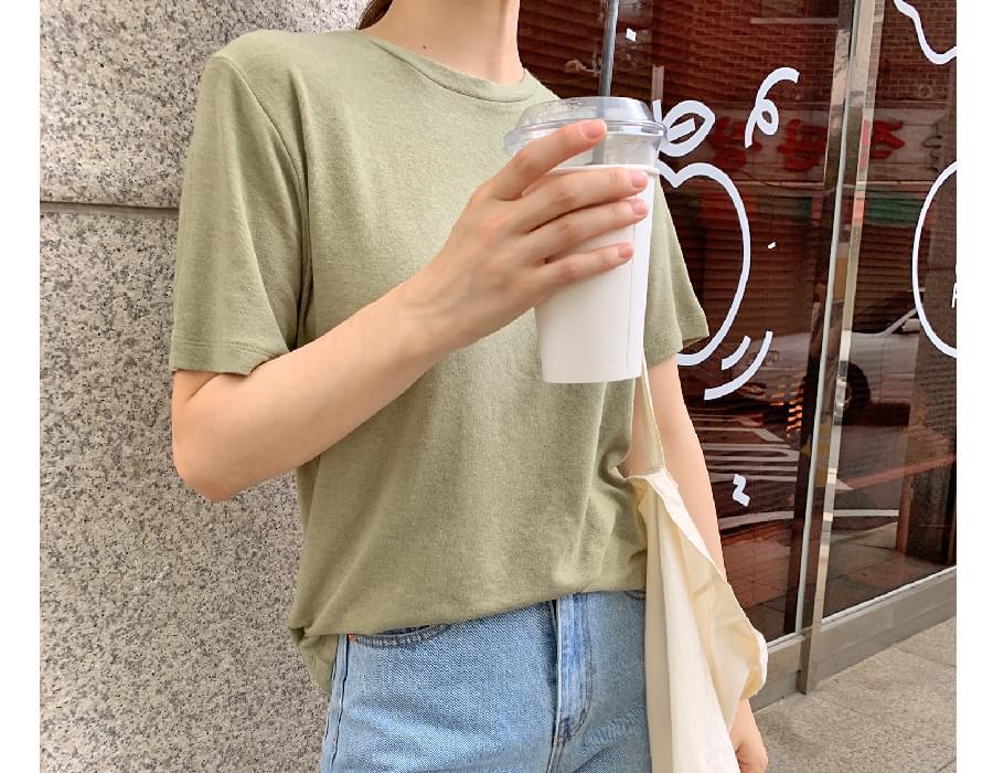 Basic wool round T_J  (size : free)