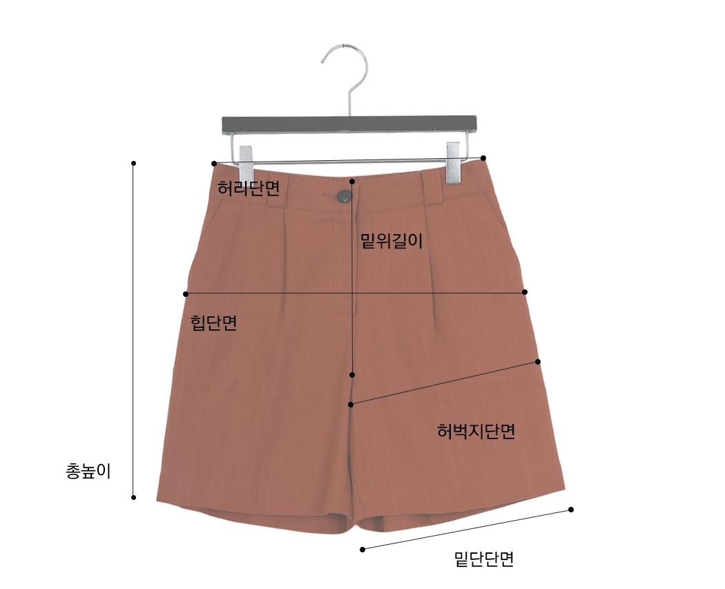 Mild cotton 4 pcs shorts