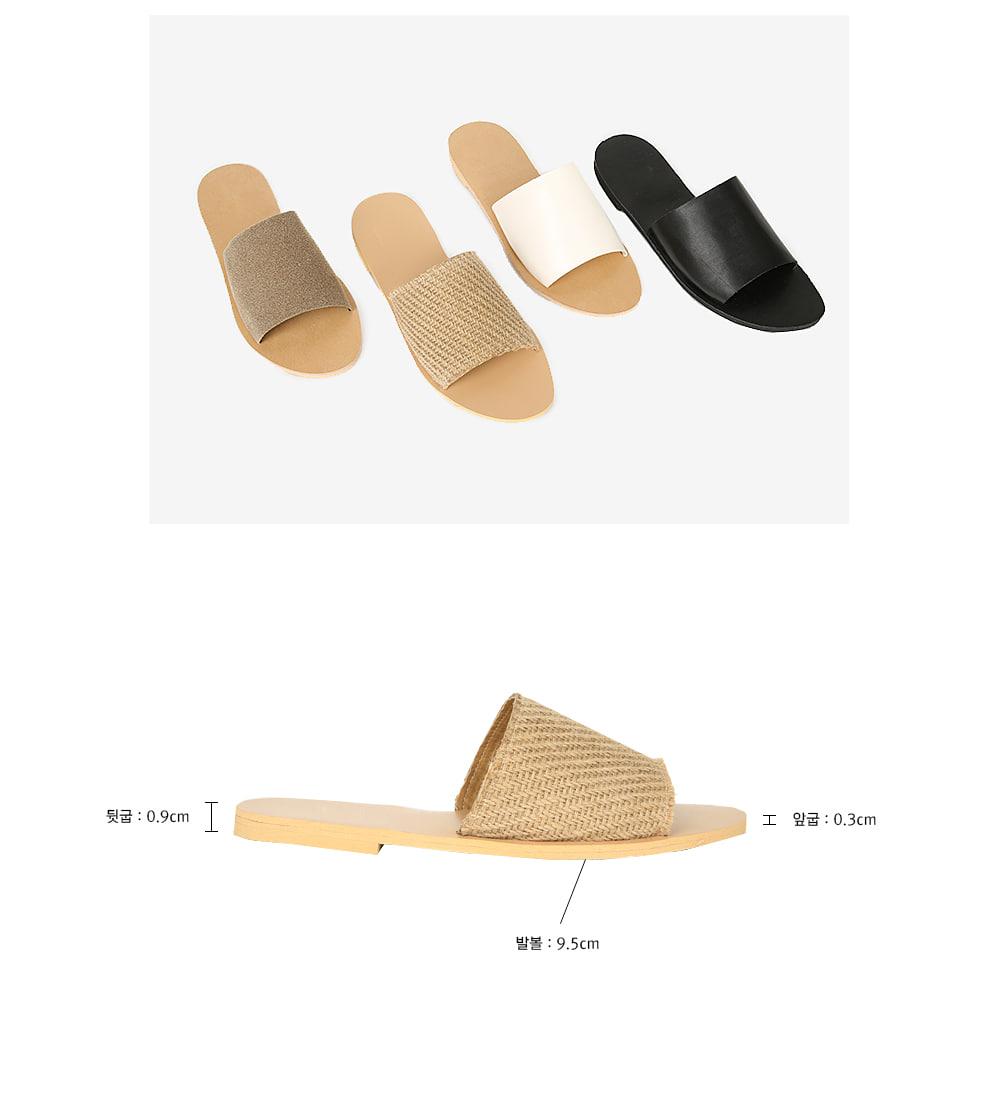 basis line slipper (225-250)