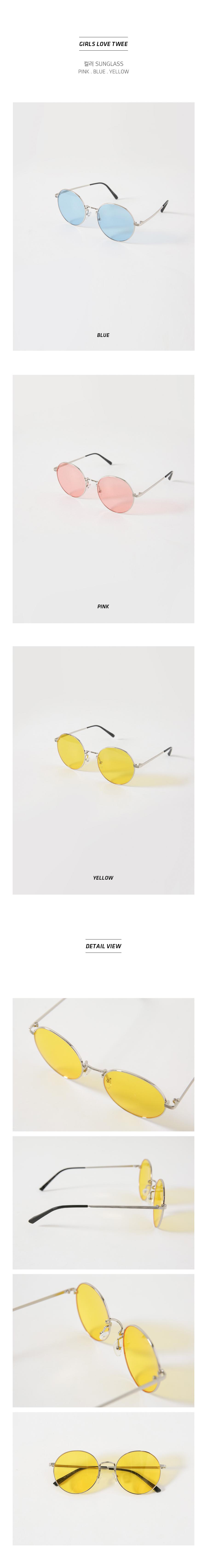 Color sunglass