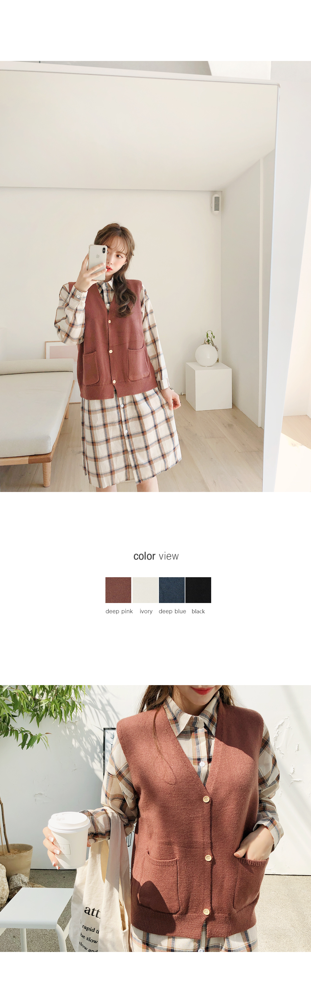 Soft color best