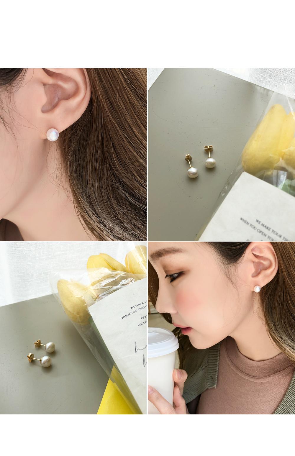 Fine Pearl Earrings