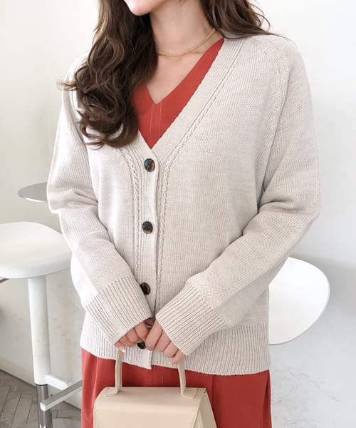 Cardigan you want to have