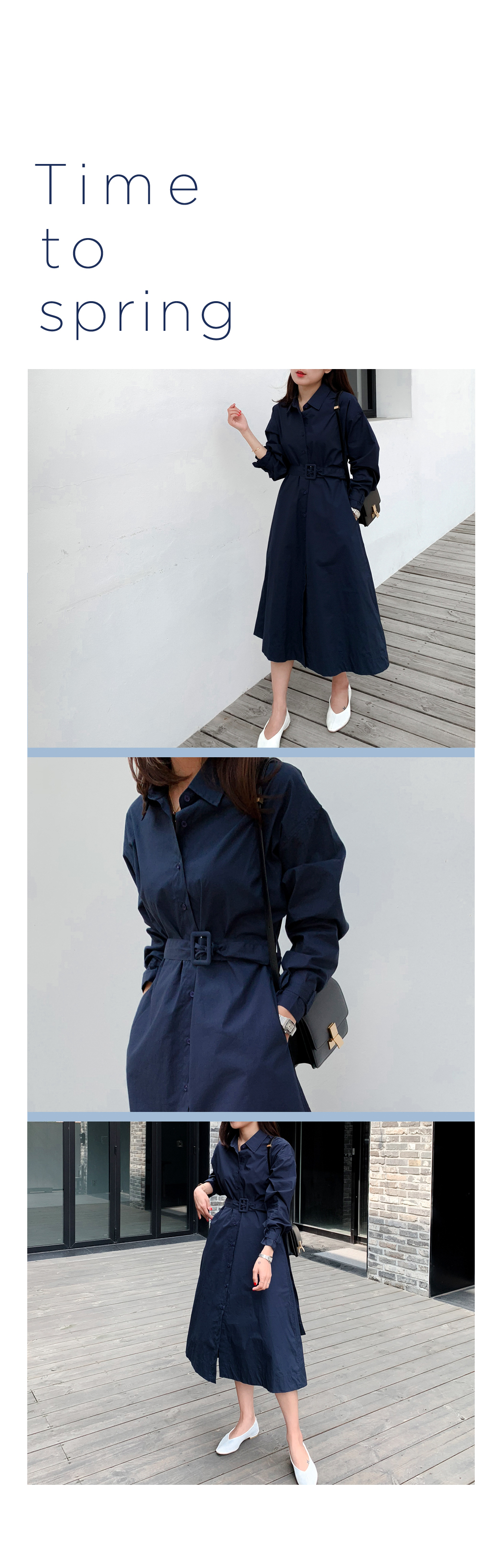 MMMM / Minimal Navy Trench Dress