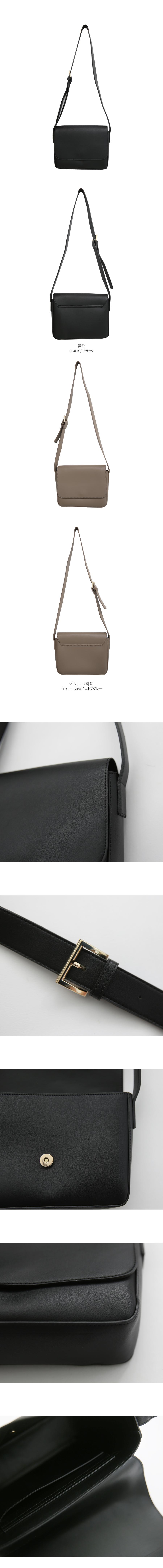 MA-Storm (bag