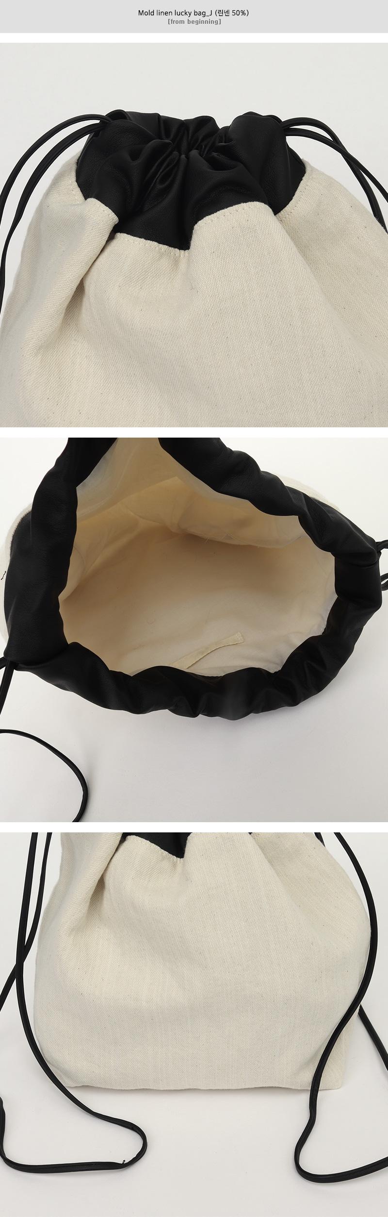 Mold linen lucky bag_J  (size : one)