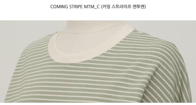 Coming stripe mtm_C