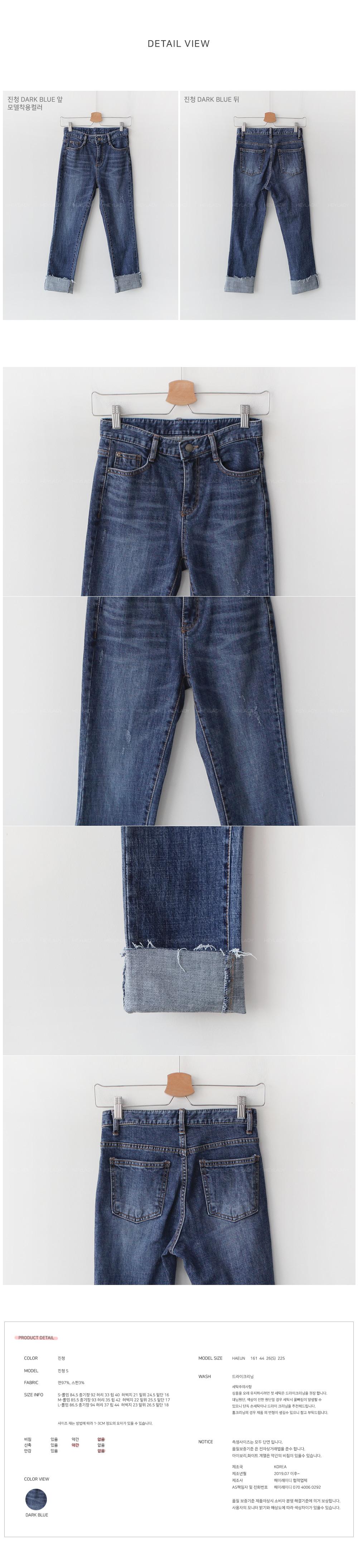 Cami Roll-Up Denim Pants