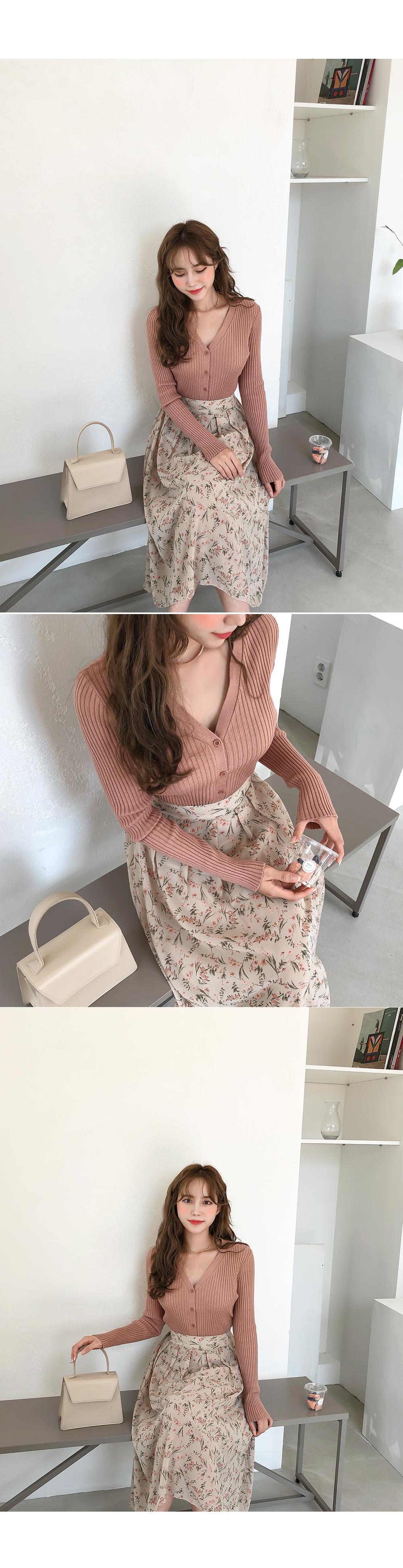 Slim fit knit cardigan
