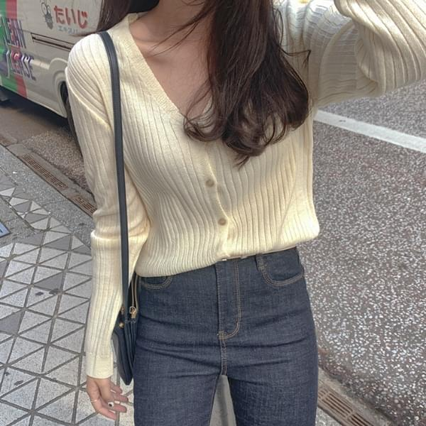 Curie ribbed knit cardigan