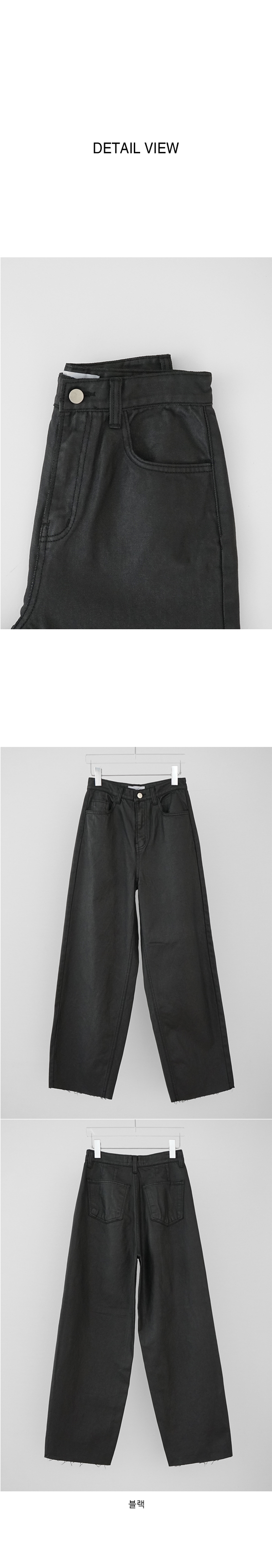 straight fit coating pants