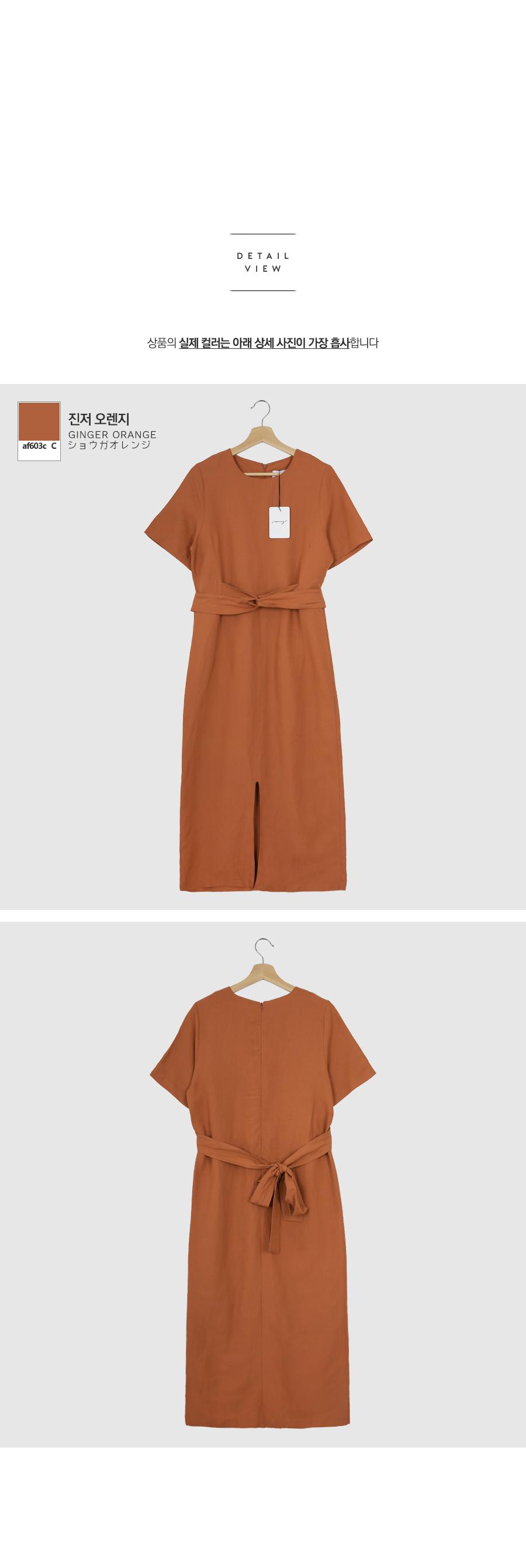 My-littleclassic / Miranda-Linen Twist Dress