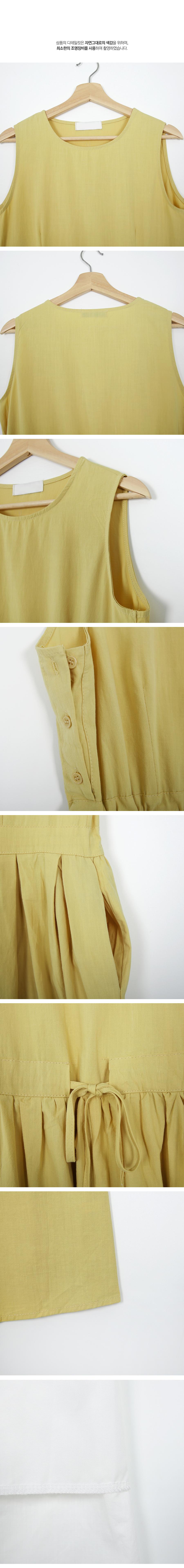 Mike Beach back string dress