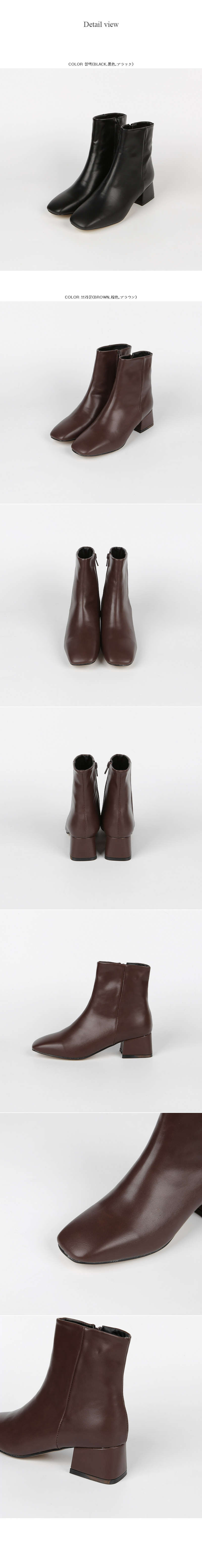 Chelsea Boots Shoes Brown 225