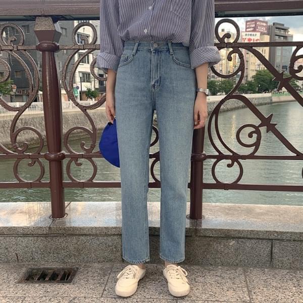 Noel Soft Denim Pants