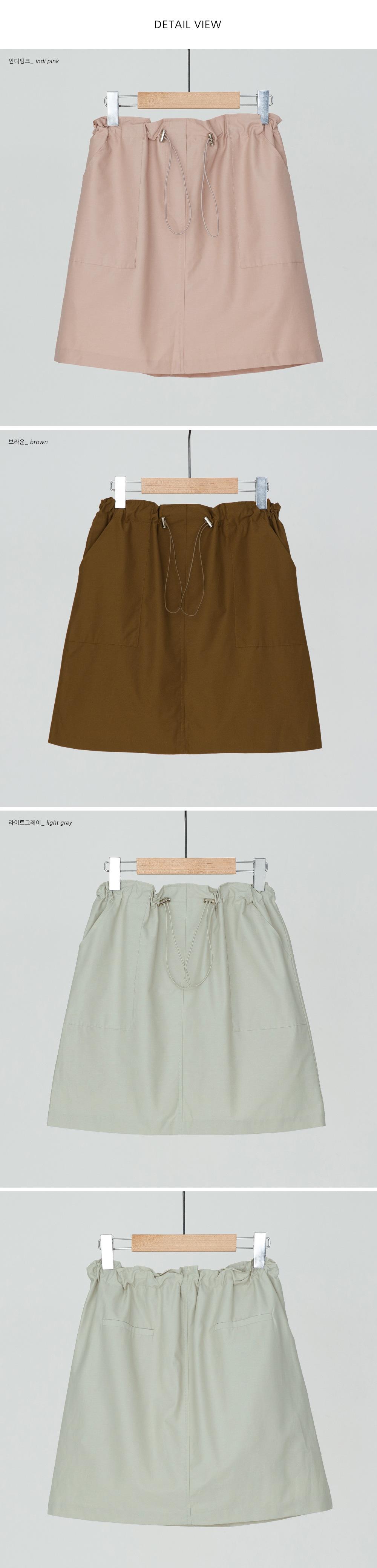 unique mood stopper skirt