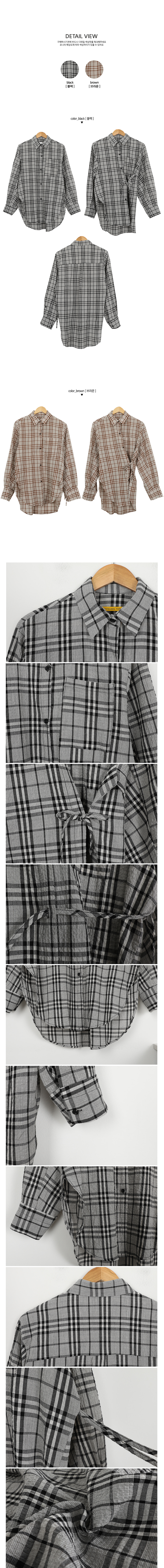 Doremi boxshirt check shirt