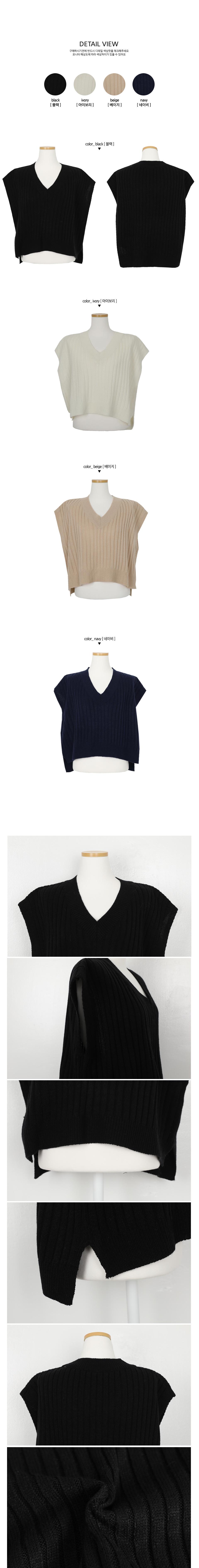 Popocrib Knitted Vest
