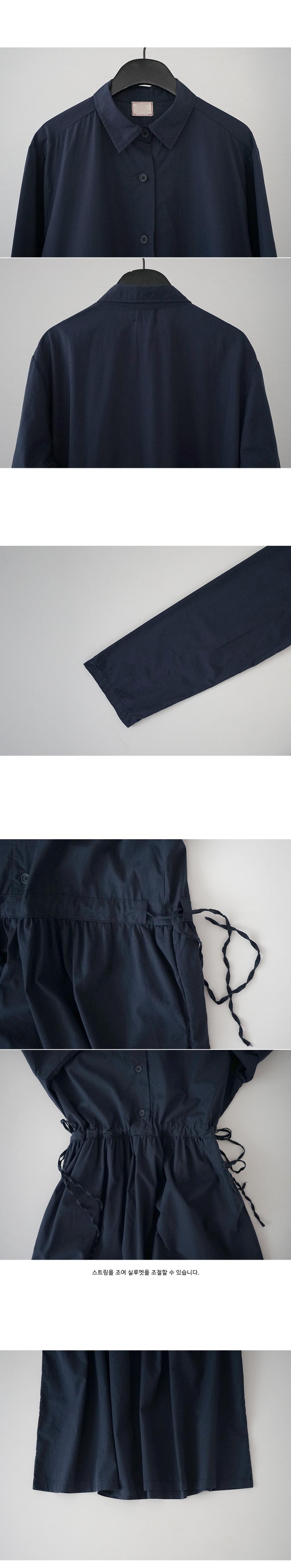 tidy waist string ops