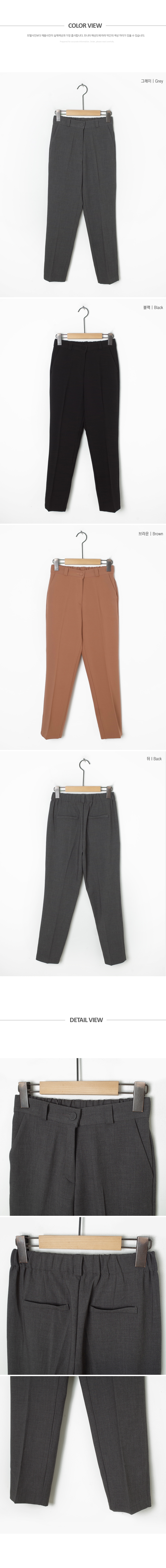 Sense back banding slacks