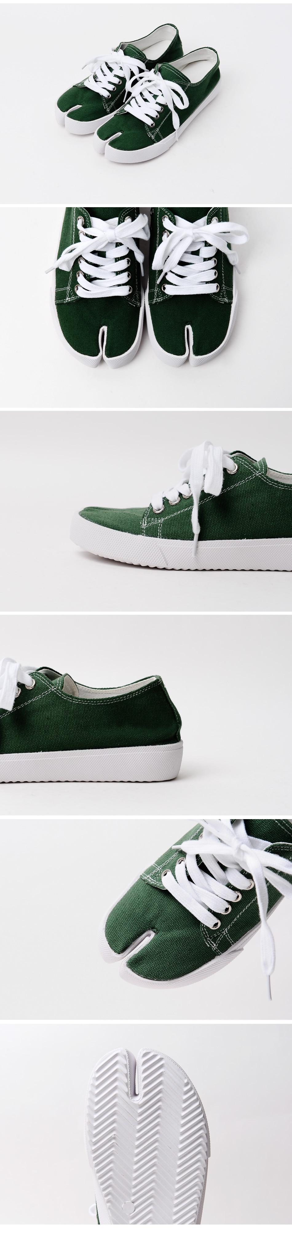 Marel sneakers 3cm