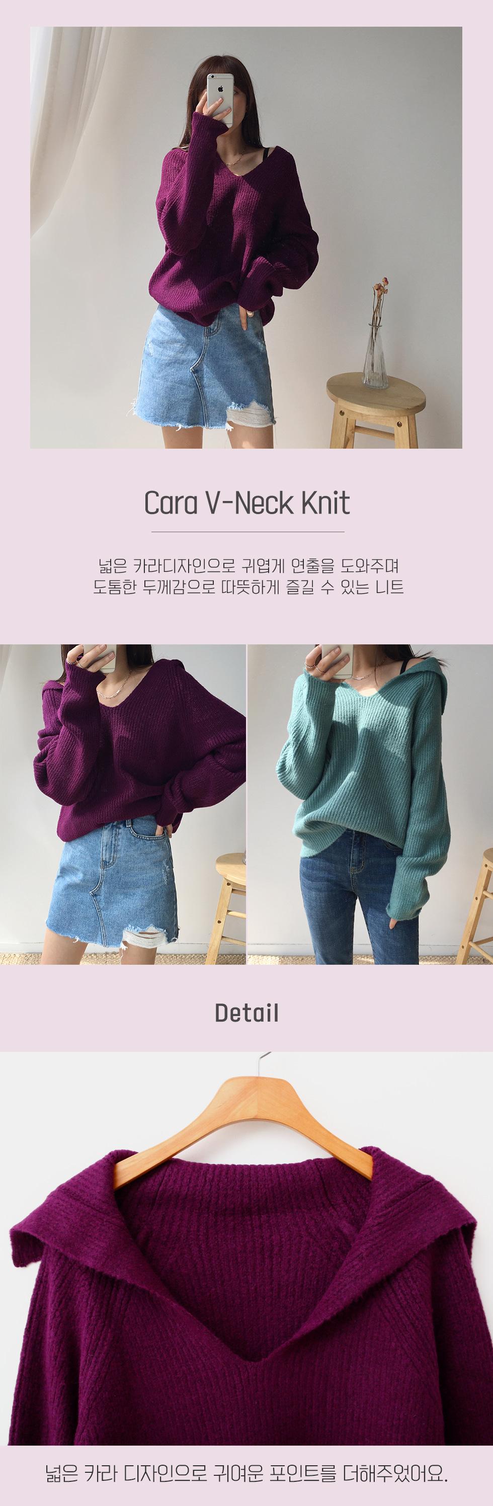 Mine Shoulder Knit