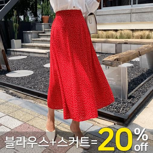 Wood Burton Foaming Blouse + Moring Flower Long Skirt