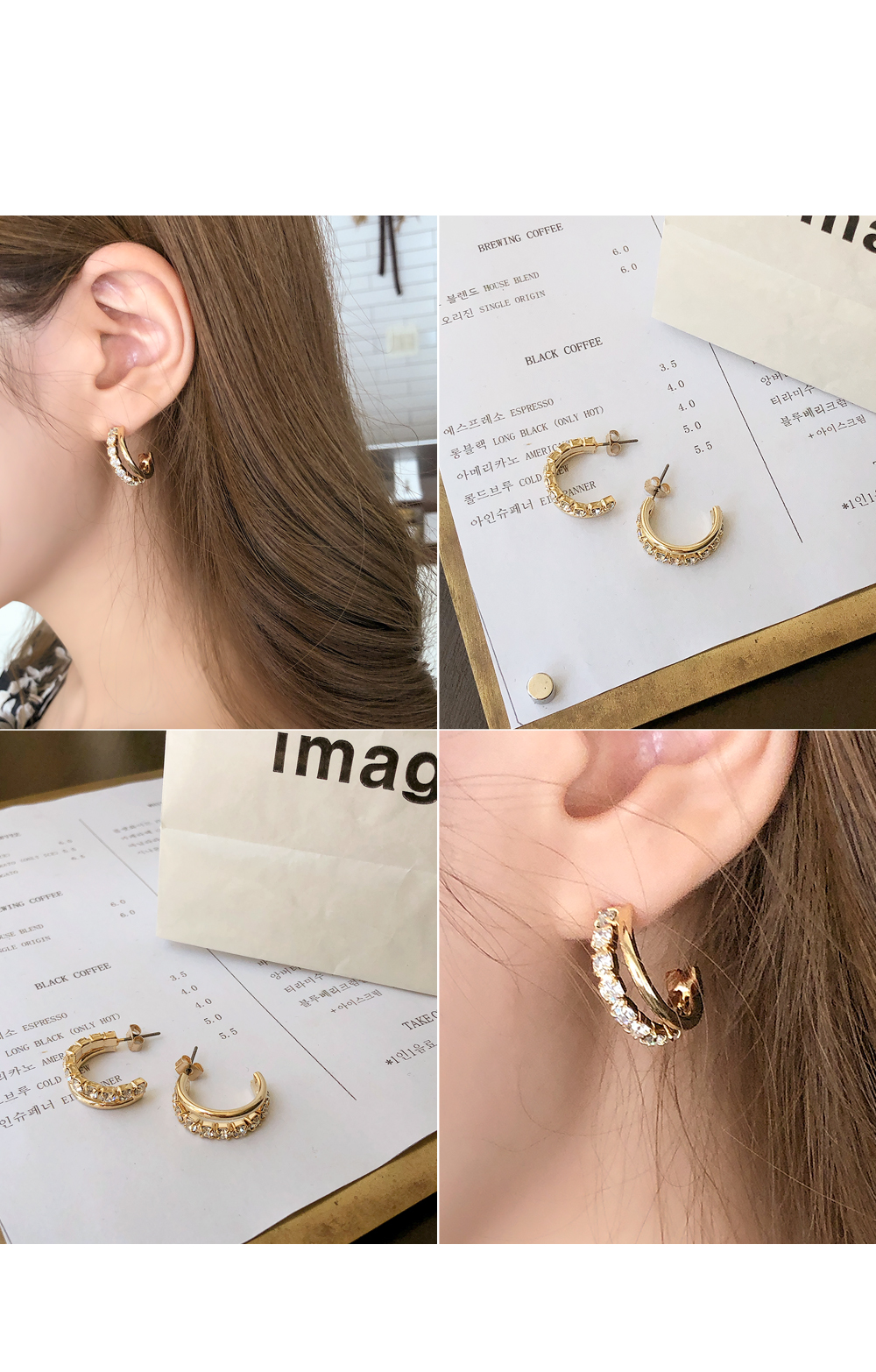 Cubic gold ring earrings